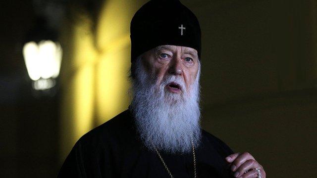 До Львова з одноденним візитом прибуде Святіший Патріарх Філарет