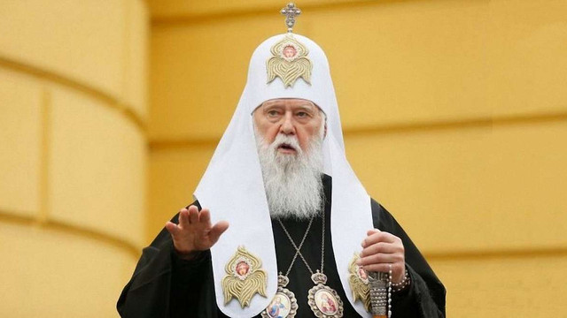 Патріарха Філарета та Йосифа Зісельса нагородили у Львові орденами «За інтелектуальну відвагу»