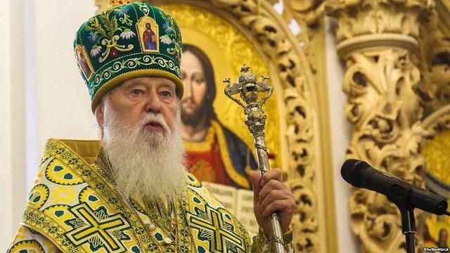 Філарет спростував заяву про шантаж на Об'єднавчому соборі
