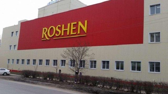 Корпорація Roshen заявила про грабунок липецької фабрики російськими податківцями