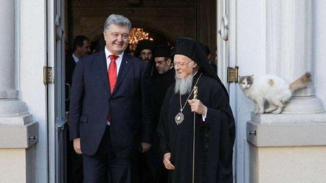 Патріарх Варфоломій пожартував про цукерковий «хабар» від Порошенка за автокефалію для України