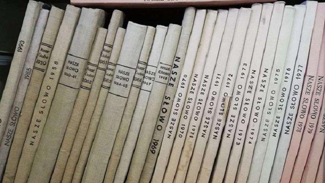 В інтернет опублікували оцифрований архів найбільшого українського видання Польщі