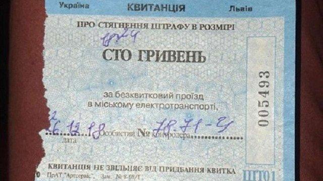 У львівському трамваї оштрафували пасажира, який заплатив за проїзд банківською карткою