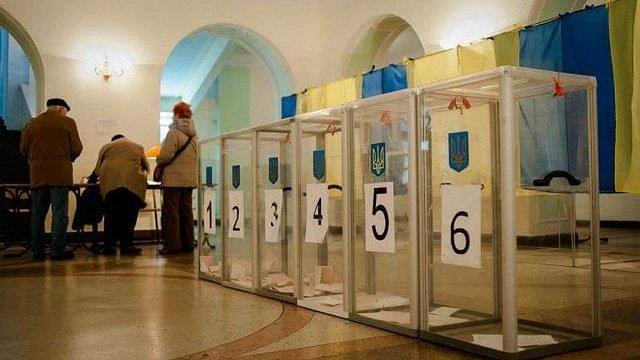 ЦВК офіційно оголосила про початок президентської кампанії в Україні 31 грудня