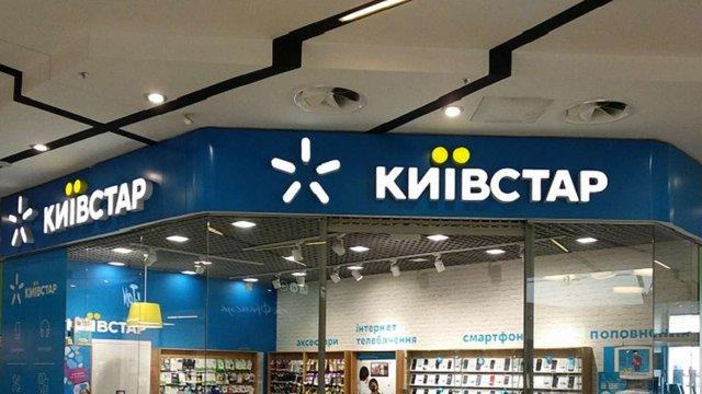 «Київстар» оголосив про закриття низки старих тарифів