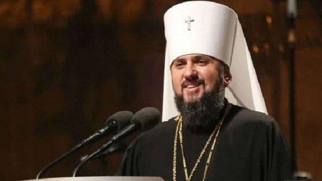 Митрополит Епіфаній попросив вірян не реагувати на заклики до розпалювання ворожнечі