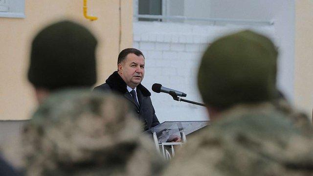 Міністр оборони України назвав зарплати військових з 1 січня