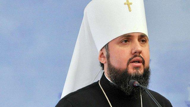 Митрополит Епіфаній розповів, коли Україна почне святкувати Різдво 25 грудня