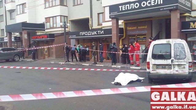 У центрі Івано-Франківська застрелили кримінального авторитета