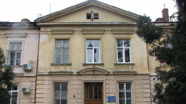 Львівська психлікарня незаконно дискваліфікувала з тендеру п'ятьох учасників