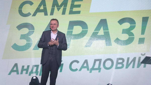 «Самопоміч» офіційно висунула Садового кандидатом у президенти