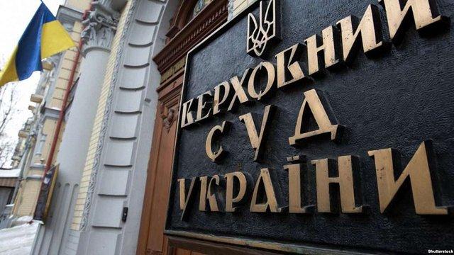Верховний Суд України визнав незаконними перевірки переселенців для отримання соцвиплат