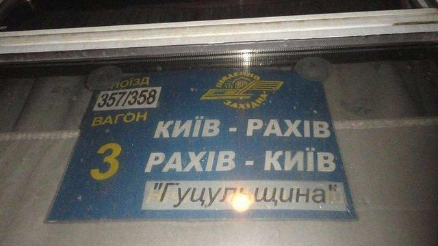 Міністр інфраструктури вибачився перед травмованою пасажиркою поїзда Київ-Рахів