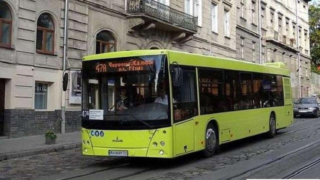 Львівське АТП-1 змінить маршрути автобусів №5А та №47А