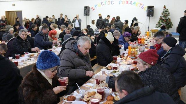 У Львові влаштували Святвечір для нужденних