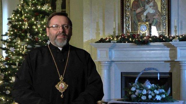 Глава УГКЦ у різдвяному привітанні відзначив роль сім'ї у суспільстві