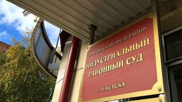Сімох українців засудили до ув'язнення в колонії суворого режиму в Росії
