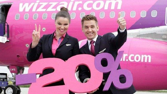 Авіакомпанія Wizz Air оголосила про одноденний розпродаж квитків із 20% знижкою