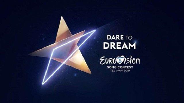Стали відомі імена півфіналістів нацвідбору на «Євробачення-2019»