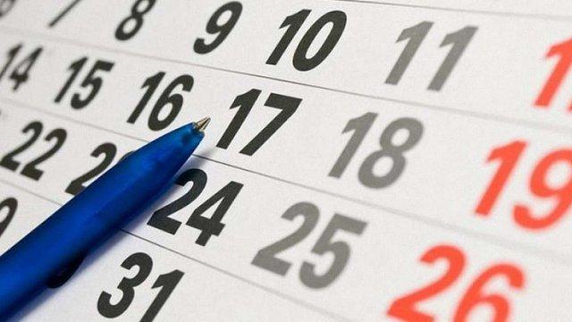 Кабінет міністрів затвердив перенесення робочих днів 2019 року