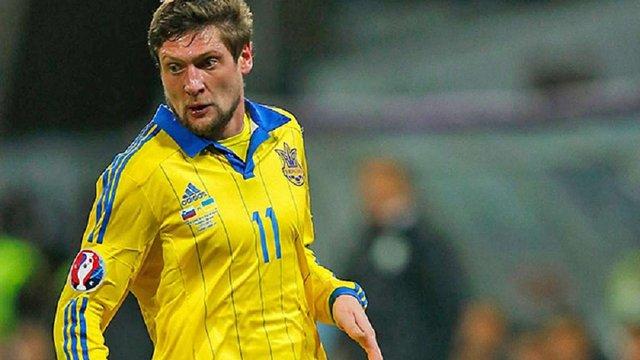 Гравець збірної України перейшов до чемпіонату Іспанії