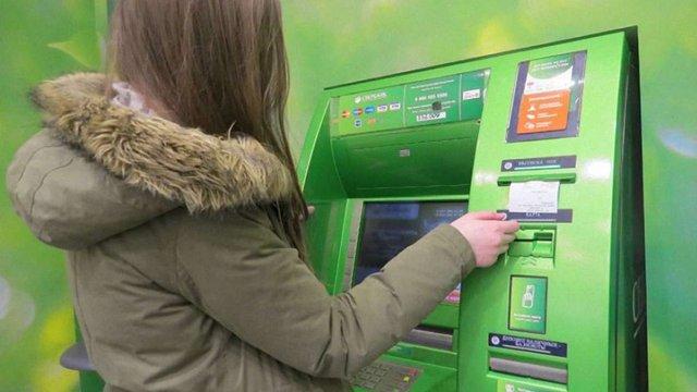 «ПриваБанк» тимчасово зупинить операції з картками у ніч на 13 січня