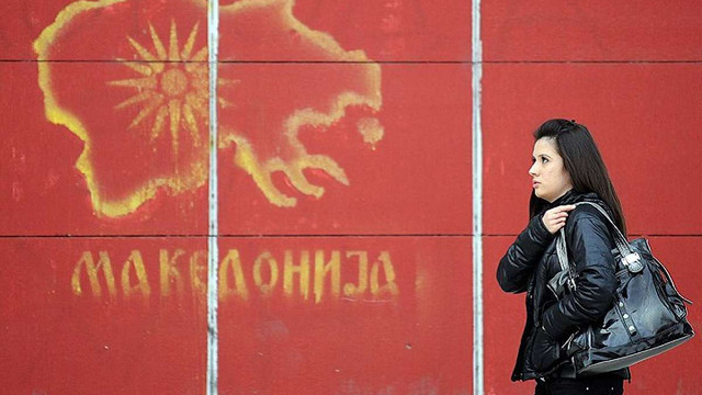 Парламент Македонії проголосував за нову назву країни