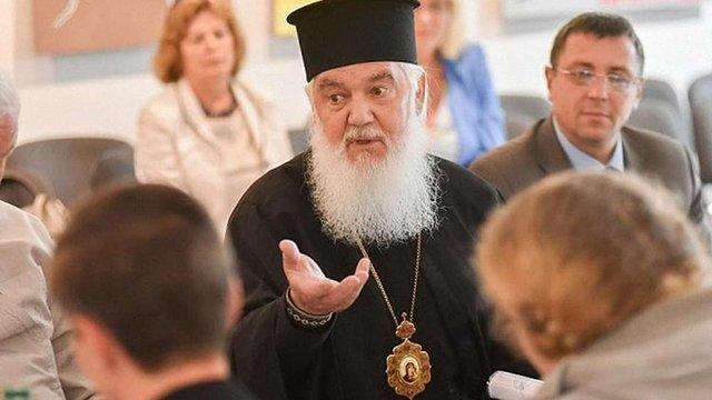 Митрополит Макарій відмовився від пропозиції стати почесним громадянином Львова