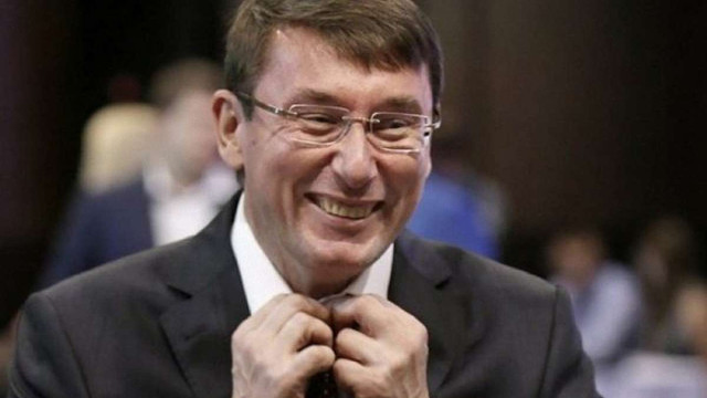 НАБУ розслідуватиме справу проти Юрія Луценка за підозрою у хабарництві