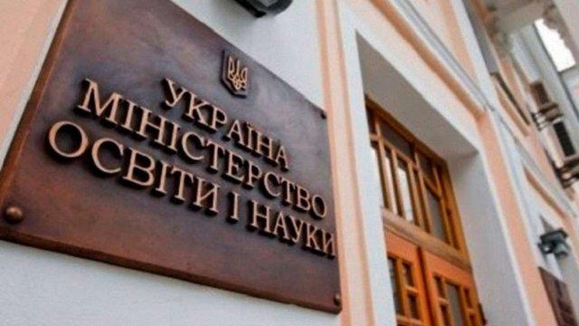 УЦОЯО відкрив реєстрацію на пробну сертифікацію вчителів