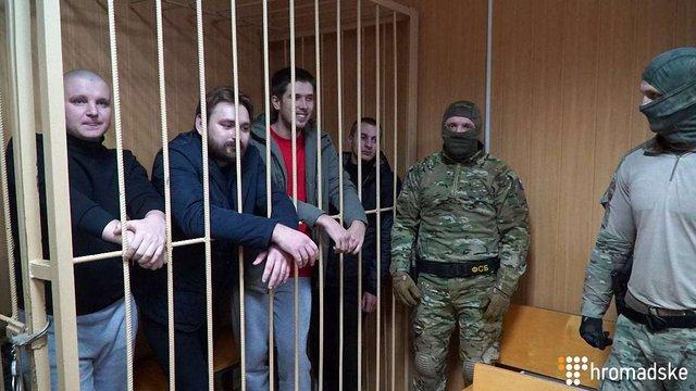 Суд у Москві продовжив арешт полоненим українським морякам до 24 квітня