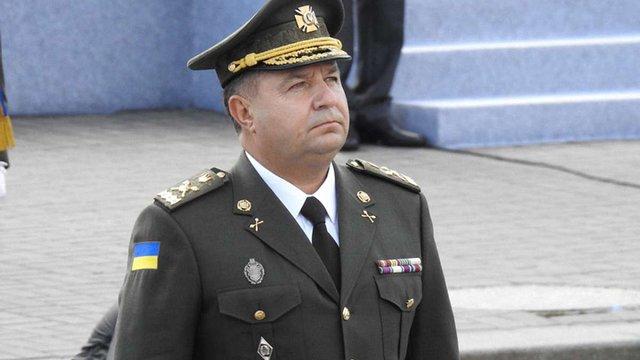 Суд зобов'язав НАБУ відкрити провадження проти Степана Полторака