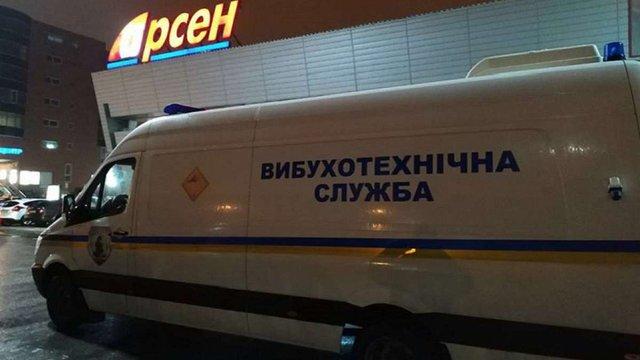 Поліція затримала псевдомінера, через якого вчора евакуювали супермаркети «Арсен» та «Ашан»