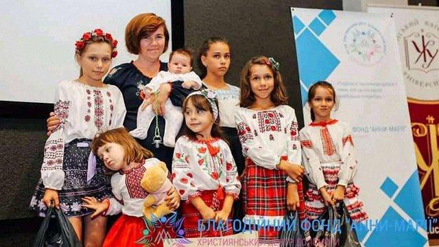 На Львівщині оголосили збір коштів для багатодітної сім'ї померлого АТОвця