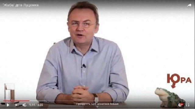Виборчий штаб Садового відновив контроль над його YouTube-каналом