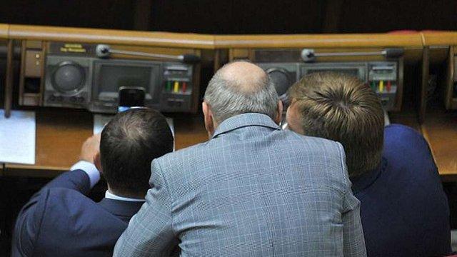 Нардепи пролобіювали сім вигідних для олігархів поправок до держбюджету, – ЗМІ