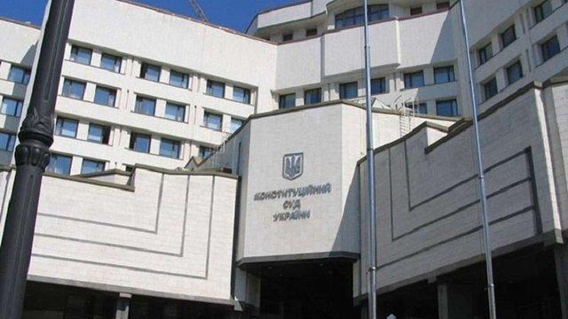 Закон про перейменування УПЦ (МП) оскаржили в Конституційному Суді