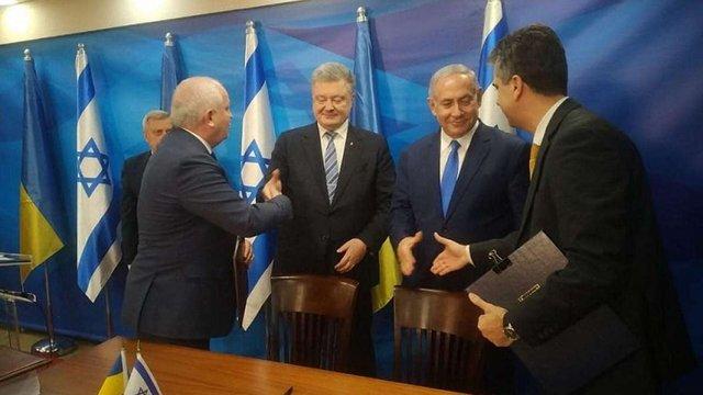 Україна та Ізраїль уклали угоду про зону вільної торгівлі