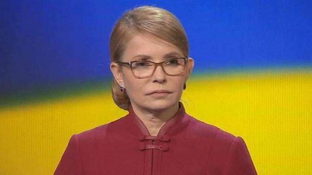 З'їзд «Батьківщини» висунув Юлію Тимошенко кандидатом у президенти