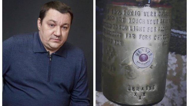 Дмитро Тимчук повідомив про підготовку антиукраїнської провокації в Сирії