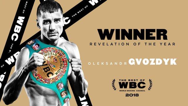 Український боксер Олександр Гвоздик став відкриттям року за версією WBC