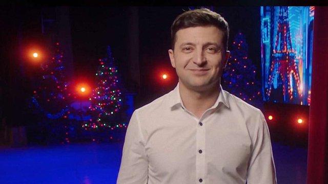 «1+1» заперечив заяву Зеленського про «технічну помилку» під час новорічного привітання