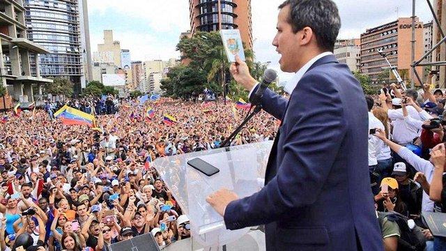 МЗС України висловило підтримку народу Венесуели
