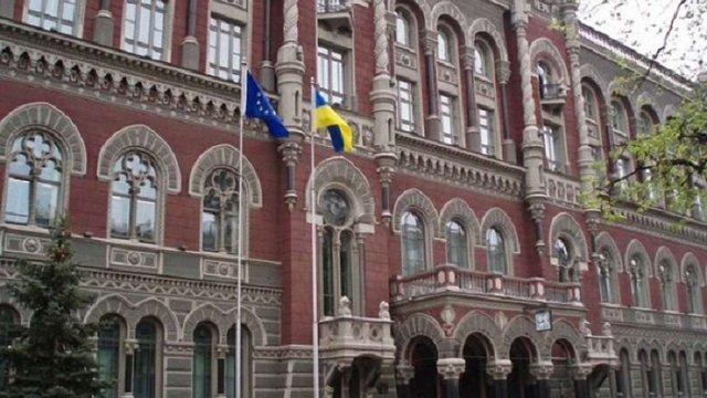 Голова Нацбанку розповів про державні борги України