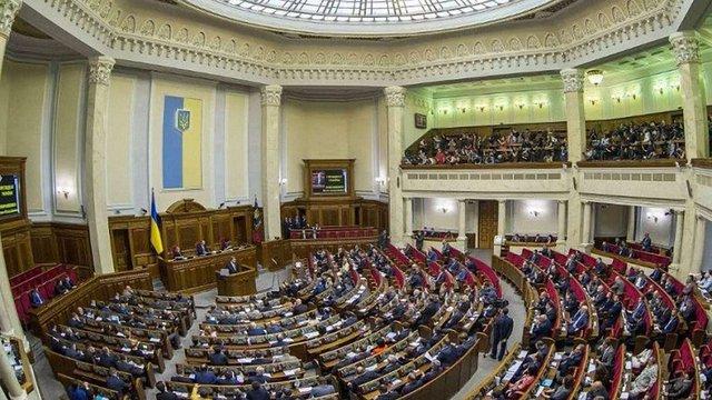 За рік депутати ВРУ отримали за закордонні відрядження 9 млн грн компенсації