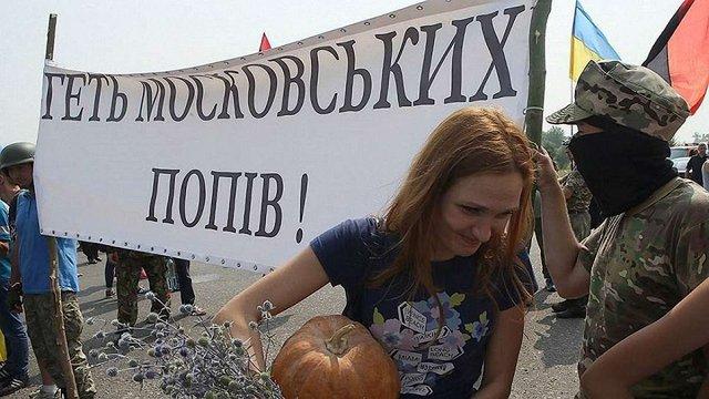 Оприлюднили перелік російських церков в Україні, котрі повинні змінити назву