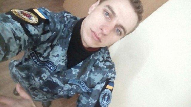 Моряк Володимир Терещенко у московському СІЗО перебуває у холодній камері і не отримує листів