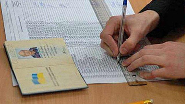 Українці можуть перевірити себе у списку виборців онлайн