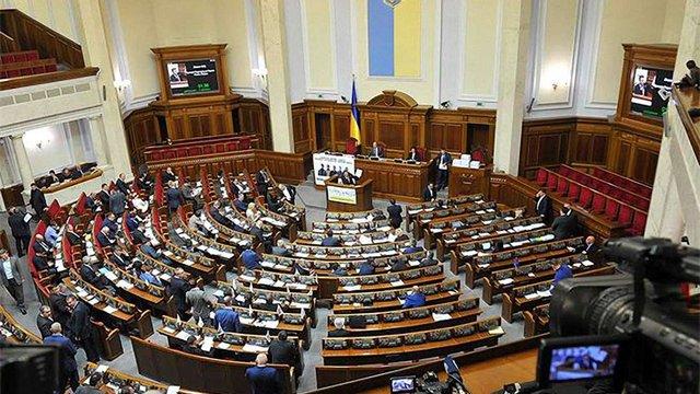 Депутати пропонують створити Єдиний держреєстр ветеранів війни