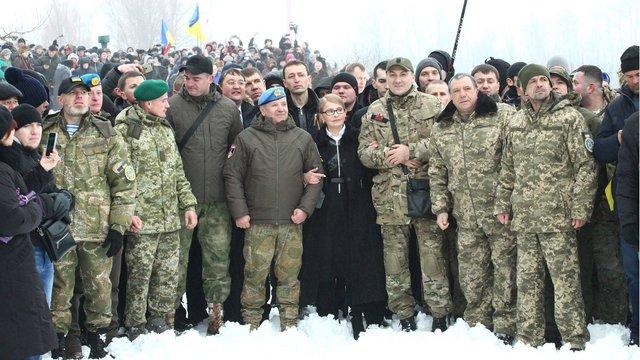 Всеукраїнський союз побратимів України підтримав Юлію Тимошенко